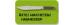 Äxte / Macheten / Haumesser